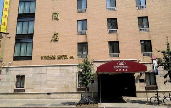 Hotel Fairfield Inn Long Island In New York  Sterne